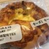 【ローソン】チーズブールが無料で当たった!『チーズ!チーズブール』を食べた感想!