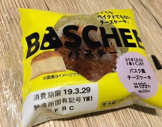 「バスチー -バスク風チーズケーキ-」