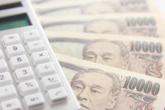 お金が人生のすべてではない。けれど、お金はとても大切。
